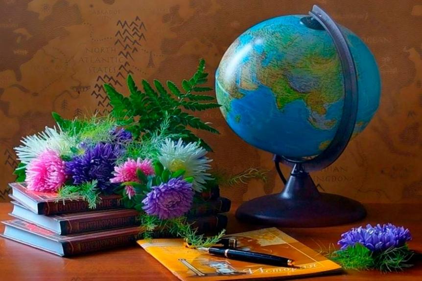 Цветы с глобусом, денег красноярск свадебный